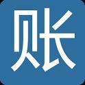 紫辰记账本 icon