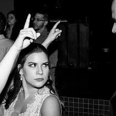Wedding photographer Pedro Lopes (umgirassol). Photo of 29.08.2018