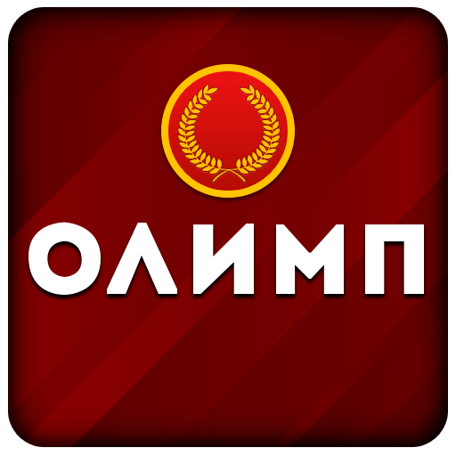 Олимп БК