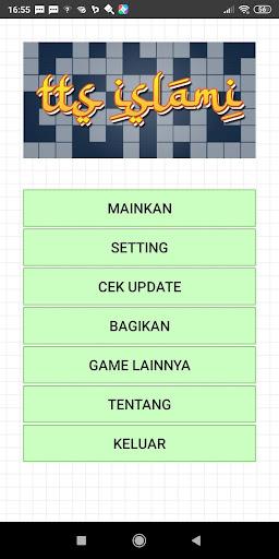 TTS Islami - Teka Teki Silang Offline 1.3 screenshots 8