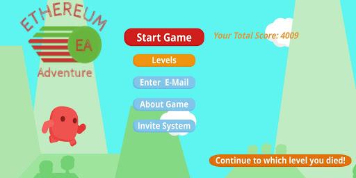 Ethereum Adventure  captures d'écran 1