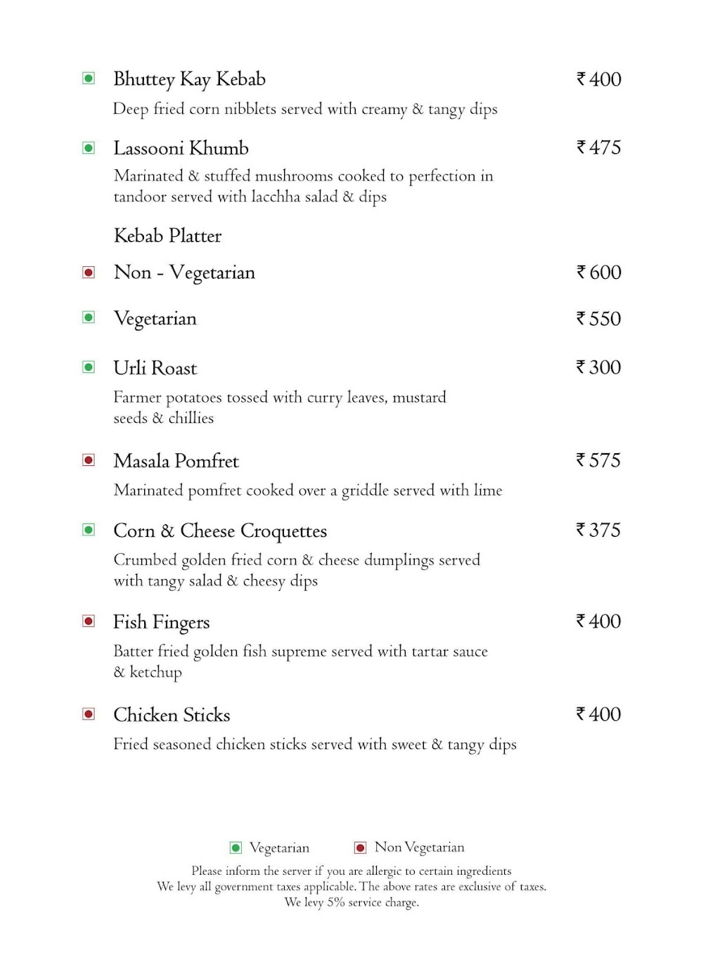 Branche - Golden Tulip Suites menu 14