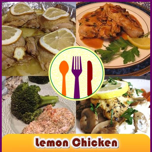 레몬 치킨 레시피 健康 LOGO-玩APPs