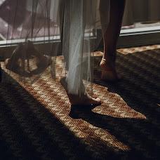 Wedding photographer Aleksandra Kaplaukh (AliseKa). Photo of 03.06.2018