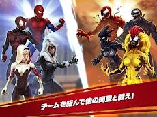 MARVEL スパイダーマン・アンリミテッドのおすすめ画像5