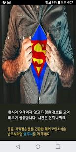 갓비트-실시간 긴급뉴스알림_암호화폐연구소 - náhled