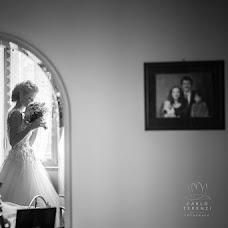 Wedding photographer Carlo Terenzi (carloterenzi). Photo of 15.09.2016