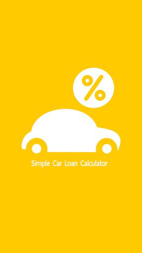 Simple Car Loan Calculator