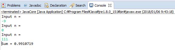 Java - S(n) = 1/(1x2) + 1/(2x3) +...+ 1/(n*(n+1))