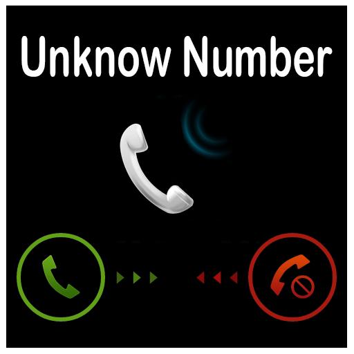 كشف و معرفة رقم  المتصل المجهول