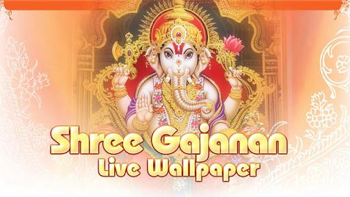 Shree Gajanan live wallpaper