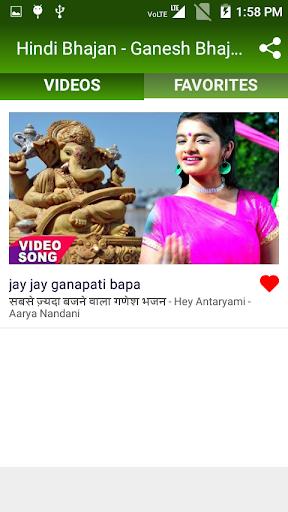 Hindi Bhajan: Ganesh Bhajan, Ganpati Bhajan 1.8.81.8.8 screenshots 4