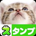 Cat Stickers Free icon