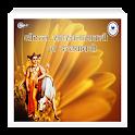 Shree Datta Sahasranama Audio