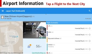 Japan Railway Map [FREE] apk screenshot