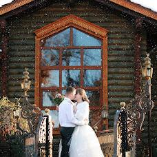 Wedding photographer Evgeniya Frolova (frolova22). Photo of 02.03.2019