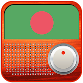 Free Bangladesh Radio AM FM