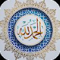 Islamic Stickers For Whatsapp 2021 - WastickerApp icon
