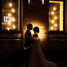 Wedding photographer Yuliya Loginova (YuLoginova). Photo of 09.02.2018