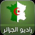 راديو الجزائر بدون انترنت icon