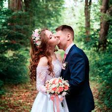 Wedding photographer Olesya Efanova (OlesyaEfanova). Photo of 30.08.2017