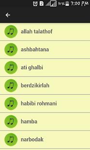 Shalawat & Qasidah Gambus Al Madaniyah - náhled