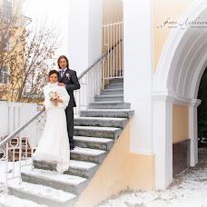 Wedding photographer Olga Lunkina (helkar). Photo of 19.07.2015