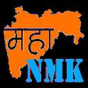 MahaNMK - मराठी नौकरी केंद्र icon