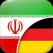 Persian-German Translator