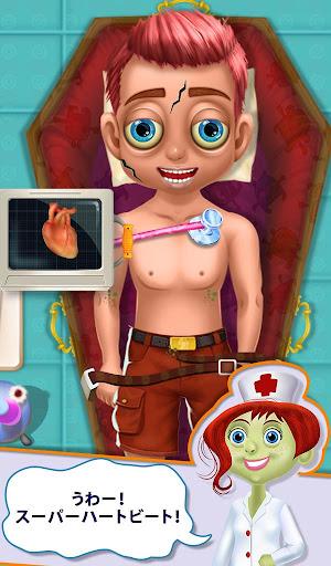 無料休闲Appのハロウィーンドクター手術|記事Game