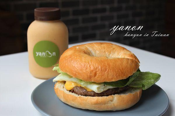 yanoon耶濃搖滾豆漿 以台灣食材打造繽紛豆漿 高雄早午餐