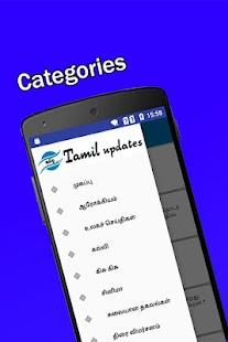 Tamil Updates - náhled