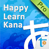 Transwhiz Happy Learn Japanese Kana Pro