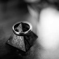 Wedding photographer Aleksandr Sichkovskiy (SigLight). Photo of 04.02.2017
