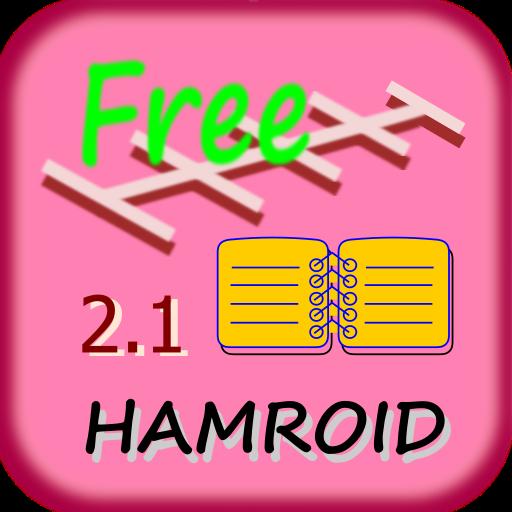 工具のHamroidFree LOGO-HotApp4Game