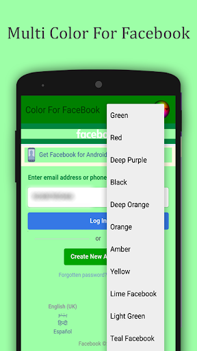 Multi Color For Facebook 1.0 screenshots 3