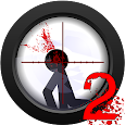Clear Vision 2 icon