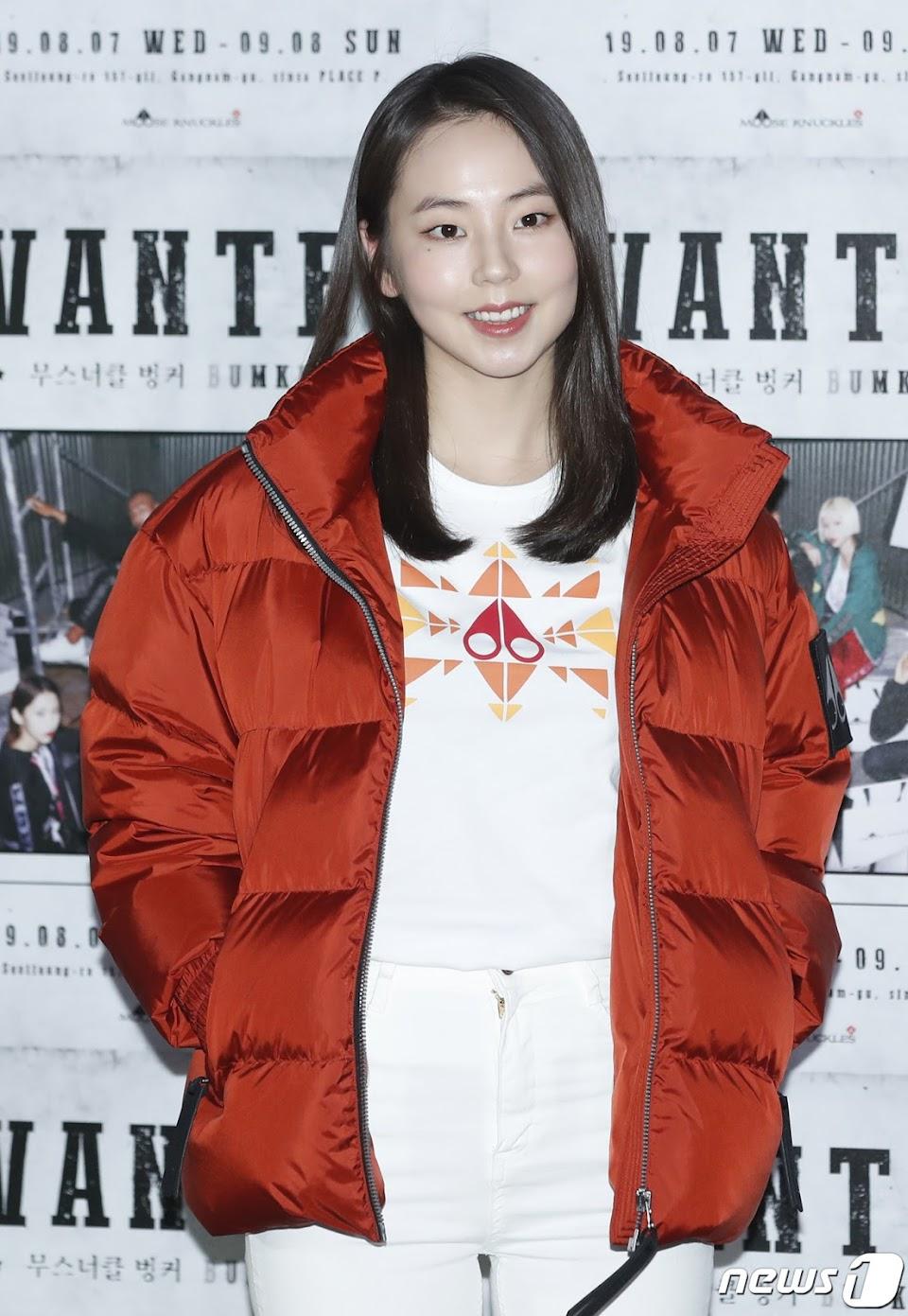 ahn sohee winter jacket summer 2