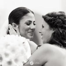 Wedding photographer Javier dePablo (javierdepablo). Photo of 31.03.2016
