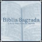 Bíblia Sagrada - Português icon