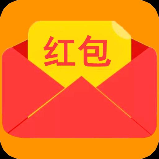 QQ抢红包助手 工具 App LOGO-硬是要APP
