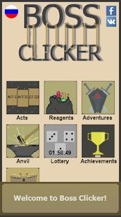 Boss Clicker - náhled