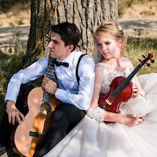 Wedding photographer Aleksandr Sichkovskiy (SigLight). Photo of 31.08.2018