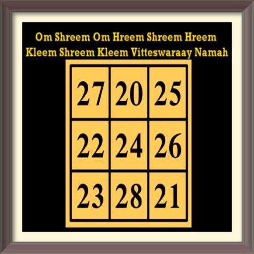 Kuber mantra app for unlimited money free download - Apps on