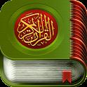Quran complete icon