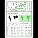 الروزنامة السورية icon