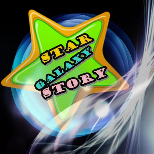 Star galaxy story