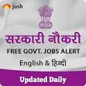 Sarkari Naukri Govt Job 2016 icon