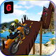Bike Stunt Racing Tricky Track Driving ? (game)
