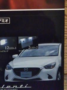 デミオ DJ5FS XDツーリング16年の洗車のカスタム事例画像 エッグさんの2019年01月21日05:53の投稿